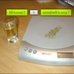 ▷ Online Edible Weed Mississauga | ON | CA